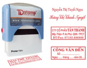 khac-dau-vuong1-300x235